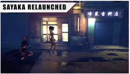 SAYAKA RELAUNCHED Game Walkthrough Download for PC